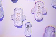 排泄刺繍 momoko fukaya Image from Fashionsnap.com