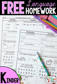 Free Language Homework for Kindergarten.  This Kindergarten homework covers all Grammar and word study standards.  Can also be used as morning work or centers.