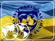 Строго по курсу чего требует МВФ от украинских властей в своем меморандуме - FINANCE.UA