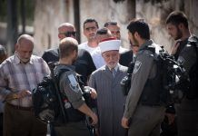 PM Orders Terrorist Mourner's Tent Dismantled and Temple Mount Gradually Reopened