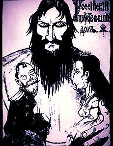 rasputin puppet master to the russian royal family