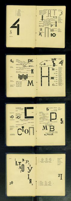 Ilya Zdanevich Poetry Inspiration, Typography Inspiration, Graphic Design Inspiration, Typography Letters, Typography Logo, Graphic Design Typography, Graphic Design Layouts, Brochure Design, Branding Design