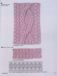 Книга «Knitting 150 Designs».. Обсуждение на LiveInternet - Российский Сервис Онлайн-Дневников