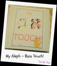 My Aleph Bais Touch!