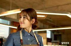 Jeon Somi, Boy Or Girl, Couples, Boys, Calm, Woman, Fashion, Baby Boys, Moda