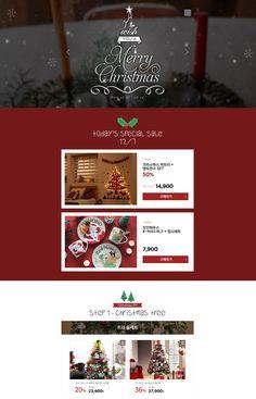#2016년12월1주차 #G마켓 #메리크리스마스www.gmarket.co.kr
