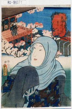 #Japan #ukiyoe