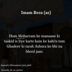 Imam Reza, Imam Ali, Beautiful Names Of Allah, Hazrat Ali, Islamic Qoutes, Muharram, Quotes, Quotations, Qoutes