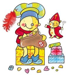 Winnie The Pooh, Pikachu, Disney Characters, Fictional Characters, December, Prints, Kids, Pom Poms, Doll