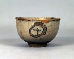 "Idemitsu Sazo ""rice bowl of ten full"". Old Karatsu collection of Idemitsu Museum of Art"