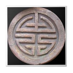 Chinese Longevity Symbol on an Old Roof Tile