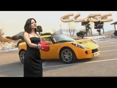 Best Forex Contest 2014 - Lotus Elise and Evora