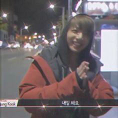 Foto Jungkook, Jungkook Cute, Kookie Bts, Bts Taehyung, Bts Funny Videos, Bts Memes Hilarious, Kpop Gifs, Bts Playlist, Jeongguk Jeon