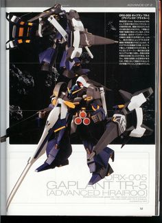 Gundam Model, Mobile Suit, Plastic Models, Resin, Novels, Flag, Fandom, History, Anime