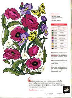 Gallery.ru / Фото #15 - 3 13 - logopedd
