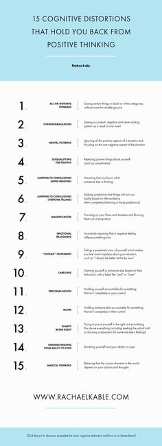Struggling to stay consistent with positive thoughts? Cognitive distortions might be getting in your way! They are errors in thinking that tend to interfere with positive thinking. Discover 15 common cognitive distortions and how they might be holding you Cognitive Distortions, Cognitive Behavioral Therapy, Affirmations, Life Quotes Love, Time Quotes, Cbt, Coping Skills, Angst, Emotional Intelligence