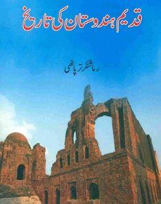 Damishq Ke Qaid Khane Mein Pdf