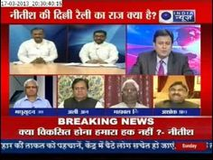 http://india.mycityportal.net - India News: The Secret behind Nitish rally - #india