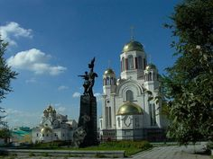 """The Russian Orthodox """"Cathedral on the Blood,"""" constructed in what is thankfully known as Yekaterinburg once more, on the site of the """"Ipatiev House,"""" called by the Bolsheviks the """"House of Special Purpose, where the last Russian Emperor, Nicholas II, and his family passed to their deaths."""