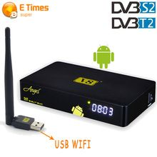 Like and Share if you want this  DVB-S2/T2 V8 Angel Satellite Receive+1pc USB Wifi Kodi 4K XBMC Addons pre-installed Support IPTV 1G/8G Android 4.4 Smart Tv Box     Tag a friend who would love this!     FREE Shipping Worldwide     #ElectronicsStore     Buy one here---> http://www.alielectronicsstore.com/products/dvb-s2t2-v8-angel-satellite-receive1pc-usb-wifi-kodi-4k-xbmc-addons-pre-installed-support-iptv-1g8g-android-4-4-smart-tv-box/