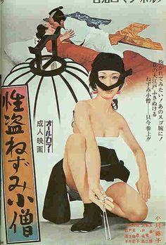 love bandit nezumi kozo 1972 aka love bandit rat man director by chusei sone Old Movie Posters, Cinema Posters, Movie Poster Art, Film Posters, Japanese Film, Japanese Sexy, Japanese Poster, Old Movies, Vintage Movies