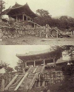 Modern Pictures, Old Pictures, Pretty Pictures, Korean Photo, Korean Art, Gyeongju, Fire Heart, Old Building, Modern History