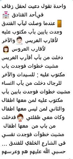 صور نكت مصرية مضحكة 793bdd9c5c0fc381876ac9521f23d703--arabic-jokes-funny-jokes