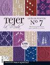 Tejer La Moda 070 - Guía de Puntos 7 - Melina Tejidos - Álbumes web de Picasa