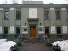 Музей Янкі Купалы , город Мiнск, Мiнск