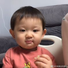 yuan looks like baby chanyeol more than chanyeol looks like baby chanyeol Cute Asian Babies, Korean Babies, Cute Funny Babies, Asian Kids, Cute Kids, Mom And Baby, Baby Boy, Baby Girl Images, Chanyeol Cute