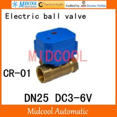 """Brass Motorized Ball Valve 1"""" DN25 Water control Angle valve DC3-6V electrical ball (two-way) valve wires CR-01"""