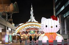 """If you are a fan of """"Hello Kitty"""", then you have to visit her own theme park at Sanrio Puroland in Tokyo. Here, a life-size Kitty greets guests to this all Japan Places To Visit, Go To Japan, Japan Japan, Japan Holidays, Hello Kitty Themes, Photoshop Me, Tokyo Travel, Kitty Wallpaper, Sanrio Characters"""