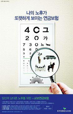 인쇄광고 기업에 대한 이미지 검색결과