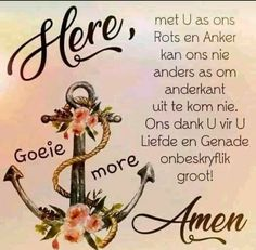 Good Morning Greetings, Good Morning Quotes, Afrikaanse Quotes, Meet U, Goeie Nag, Goeie More, Place Card Holders, Mornings, Qoutes