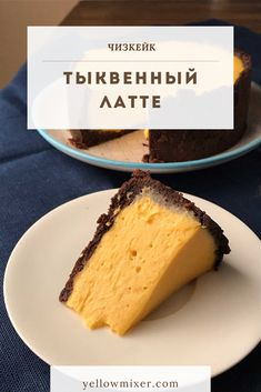 No Cook Desserts, Delicious Desserts, Dessert Recipes, Yummy Food, Cooking Recipes, Healthy Recipes, Cake Shop, I Love Food, Food Photo