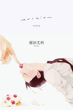 Artist: Nakamura Asumiko
