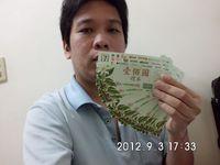 7-11 1000元禮卷,得標價格91元,最後贏家sh14255:感謝讓我低價標到1000元禮卷,好開心唷...一起來競標吧