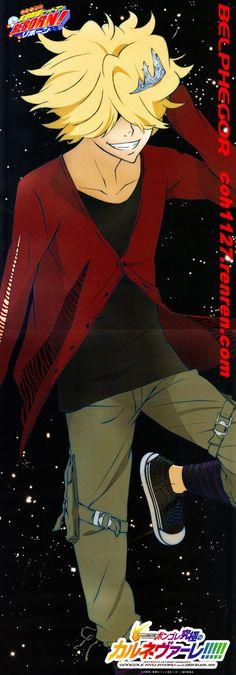 Akira Amano, Artland, Katekyo Hitman Reborn!, Belphegor (Katekyo Hitman Reborn!), Stick Poster