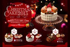 キャンペーン 黒色 赤色 季節感 冬 クリスマス Christmas Design, Winter Christmas, Xmas, Digital Menu, Breakfast Buffet, Christmas Catalogs, Japanese Sweets, Cake Shop, Food Menu