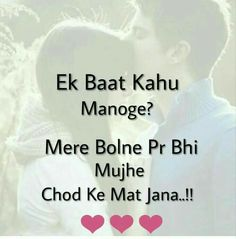 Ek baath kanhu Kya ijaajath Hy, there ishq se Mujko aadat Hy. Secret Love Quotes, Love Quotes Poetry, True Love Quotes, Romantic Love Quotes, Missing Quotes, Silence Quotes, True Feelings Quotes, Bff Quotes, Reality Quotes