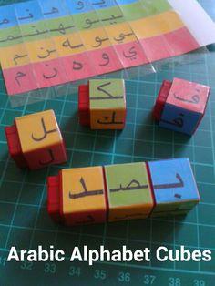 DIY Arabic Movable Alphabet cubes unifix