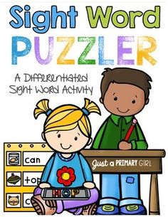 Free Sight Words Center