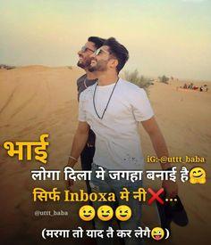 Best Lyrics Quotes, Crazy Quotes, Funny Quotes, Friendship Photos, Desi Quotes, Smoke Art, Punjabi Quotes, Funny Pins, Swag