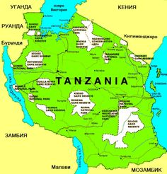 Карта Танзания большого размера