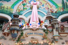 Sanrio Puroland in Japan. It's like Disneyland only with Hello Kitty. I want to LIVE there.