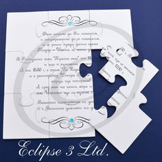 Puzzle jigsaw invitation in organza bag for by BoutiqueEclipse