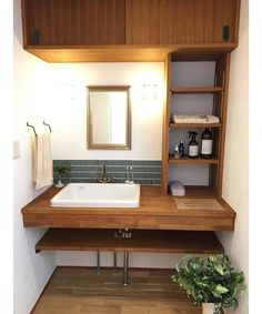 減らす事で豊かになる - 物件ファン in 2020 Dream Bathrooms, Small Bathroom, Japanese Bathroom, Big Baths, Bathroom Plumbing, Shop Interiors, House Rooms, Home Renovation, Home Interior Design
