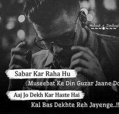Attitude Images, Attitude Shayari, Attitude DP, Boys Attitude Status & Attitude DPs for girls Bad Words Quotes, Bad Boy Quotes, Motivational Picture Quotes, Inspirational Quotes About Success, Life Quotes, Quotes In Hindi Attitude, Attitude Shayari, Attitude Quotes For Girls, Attitude Status Boys