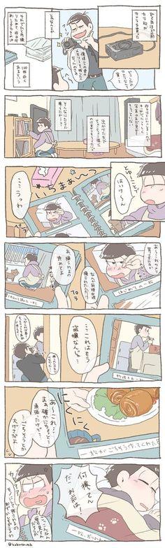 アルバムのはなし pic.twitter.com/2...