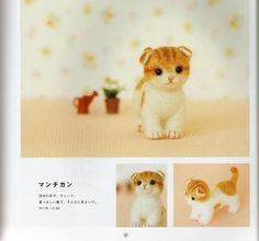 Needle felting ebook cats Super clear No. 21 by ebooksbooth